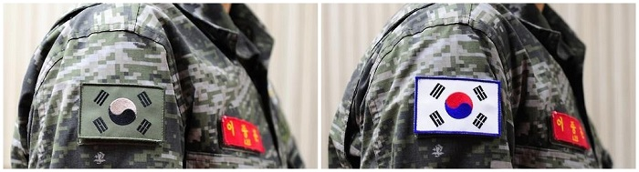 All branches of the South Korean military will be replacing the camouflage patches (L) with the ones in the original colors starting on March 1. (image: Ministry of National Defense)