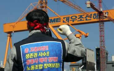Geoje Residents Anxious over Sale of Daewoo Shipbuilding