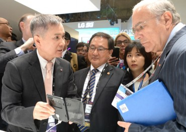 LG Uplus Stresses 5G Security amid Huawei Concerns
