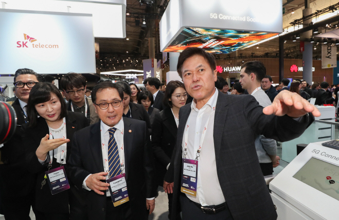 SK Telecom Goes for AR to Take Full Advantage of 5G