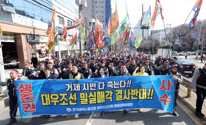Daewoo Shipbuilding Workers Walk Out over Sale to Hyundai Heavy