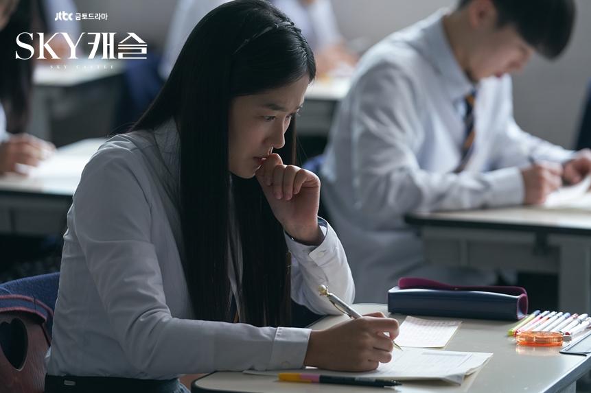 (image: JTBC)