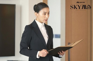 'SKY Castle' Spotlights S. Korea's Complicated Education System