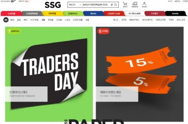 Shinsegae to Launch Integrated Online Shopping Firm SSG.COM in March