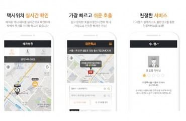 S. Korean Taxi Firms Introduce T-ONE Cap-hailing App