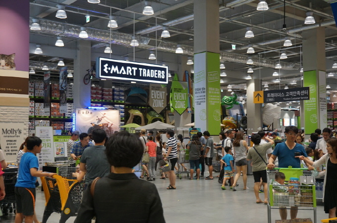 E-Mart to Focus on Online Sales, Convenience Stores