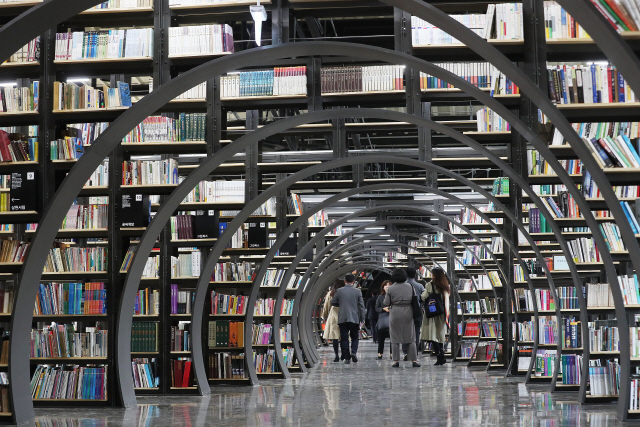 The interior of Seoul Book Repository. (Yonhap)