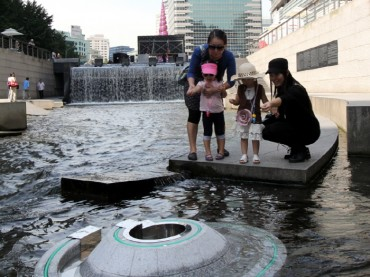 Coins from Cheonggye Stream Used for Scholarships and Donation to UNICEF
