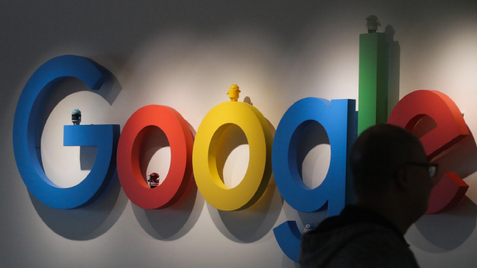 Google Korea Top Employer Among S. Korean Job Seekers