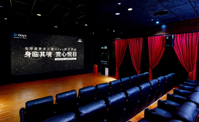 Samsung Cinema LED Solution Onyx Makes Inroads into 16 Nations