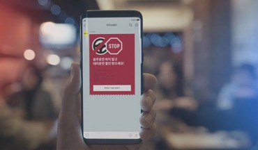 Cheil Worldwide, Kakao Launch Drunk Driving Campaign