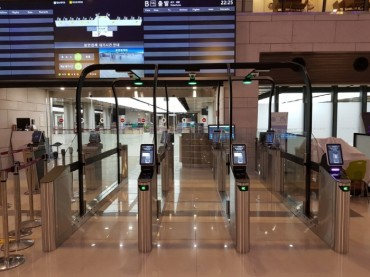 S. Korean Airports to Use Biometric Data to Identify Passengers