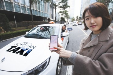 SK Telecom and Coactus Introduce Taxi App for Drivers with Hearing Disabilities