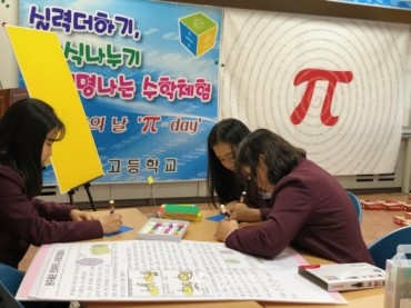 N. Chungcheong Province Holds Pi Day Events