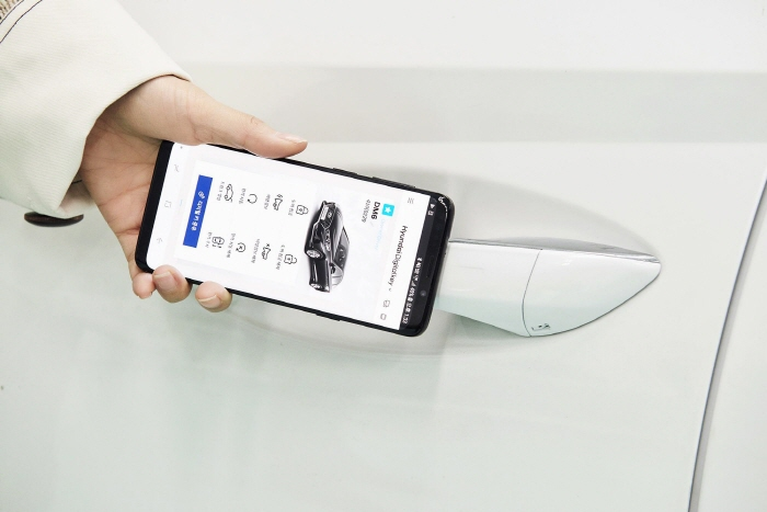 Hyundai Develops Smartphone-based Digital Key