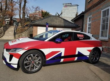 British Embassy to Help Promote U.K.-made EVs in S. Korea