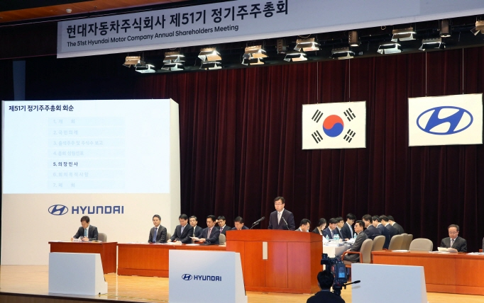 Hyundai Motor President Lee Won-hee delivers his opening speech at the 51st annual shareholder meeting at the carmaker's headquarters in Yangjae, southern Seoul on March 22, 2019. (Yonhap)