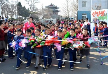 Inside North Korean Elementary Schools: Entrance Ceremony