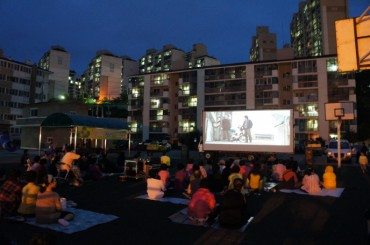 Gangwon Film Tour Program Boosts Access to Cinema