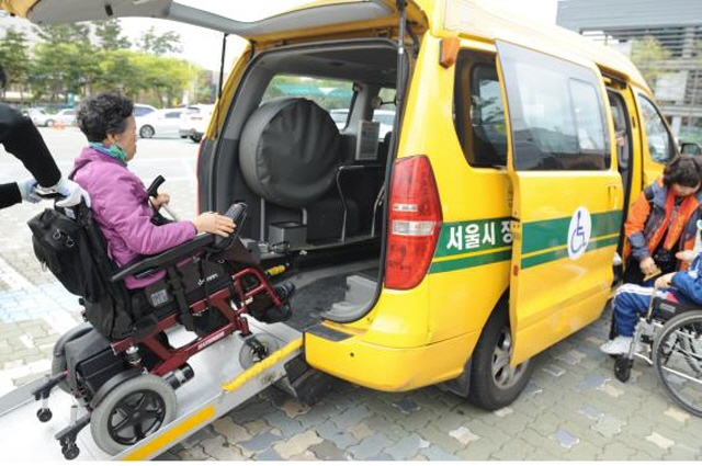 AI Speakers to Help Disabled Persons Hail a Cab