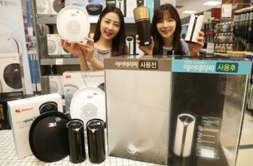 Car Air Purifier Sales Surge on Fine Dust Worries