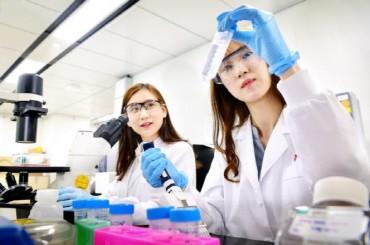 LG Chem Lands Bill Gates Grant for 6-in-1 Vaccine Development