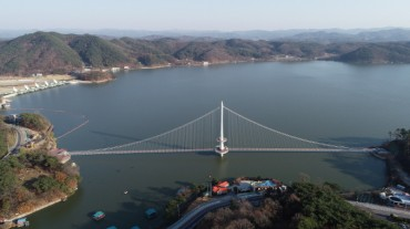 S. Korea's Longest Suspension Bridge to Open in S. Chungcheong Province