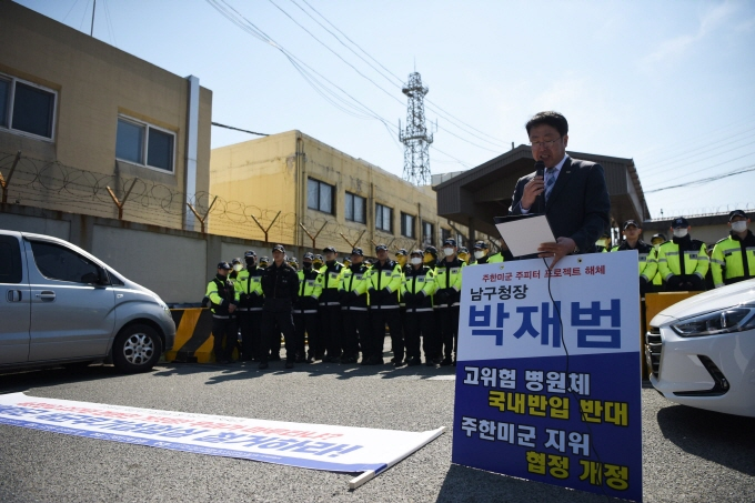 "The Nam District Residents Committee staged a protest in front of the pier on Thursday, calling on the U.S. military ""to shut down the Jupiter Program."" (image: Busan Nam District Office)"