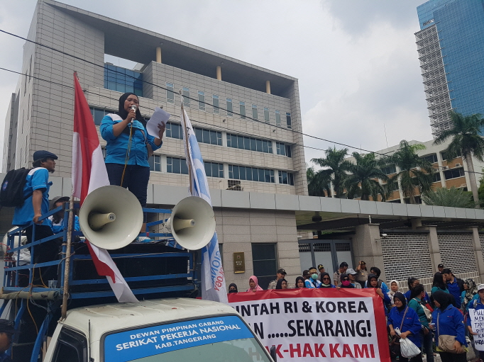 SKB workers are holding a rally in front of the Embassy of the Republic of Korea in Jakarta. (Yonhap)