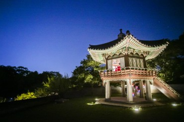 Moonlight Tours at Changdeokgung Palace to Begin on Apr. 4