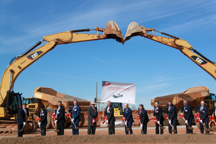 A groundbreaking ceremony is held for South Korean energy firm SK Innovation's electric vehicle battery plant in Georgia, the United States, on March 19, 2019. The plant, located in the city of Commerce in Jackson County, is due for completion by 2021. (Yonhap)