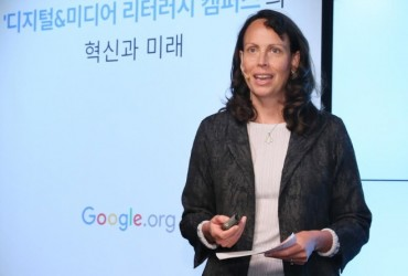 Google to Expand Digital Literacy Education in S. Korea