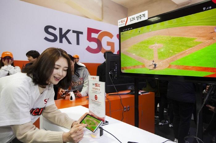 (image: SK Telecom)