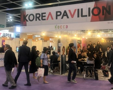 Sales of K-dramas Up 15 pct On-year at Hong Kong Fair