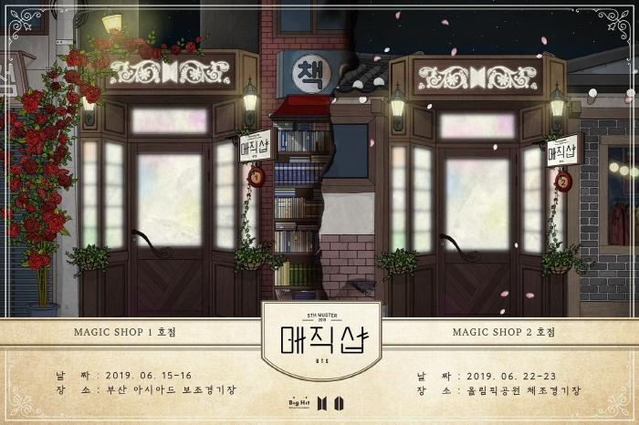 BTS to Throw Global Fan Meetings in Seoul, Busan in June