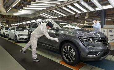 Renault Samsung Workers Stage Partial Walkout