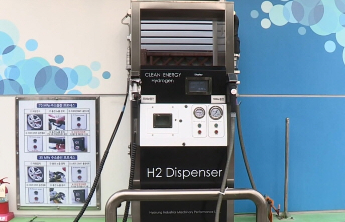 Gov't to Invest 9.5 bln Won in Developing Hydrogen Station That Use Biogas