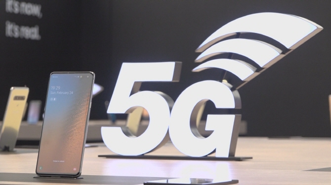 S. Korea Leads in Global 5G Race: Report