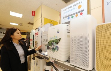 Fine Dust Pollution Drives Up Sales of Air Purifiers, Clothes Dryers