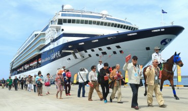Luxury Cruise Ship Docks at Jeju Naval Base