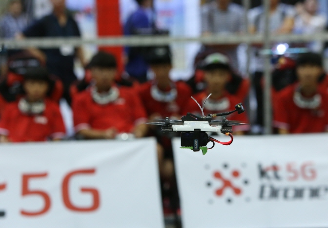 KT to Offer 5G Network for Voice-controlled Drone