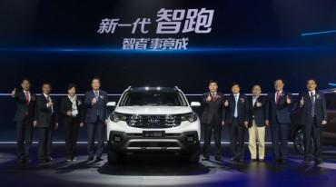 Kia Mulls EV Production in China