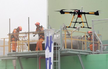 S. Korean Fire Agency to Deploy Firefighting Drones After Restrictions Lifted