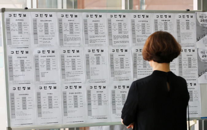 A jobseeker looking over wanted notices employment fair in Seoul. (Yonhap)