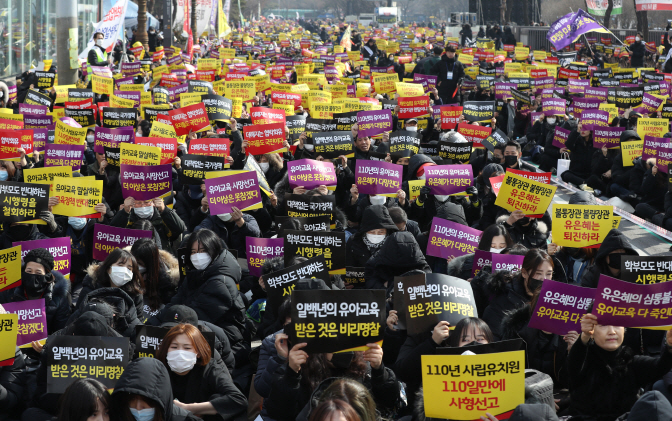 South Korean Authorities, Private Preschools on Collision Course