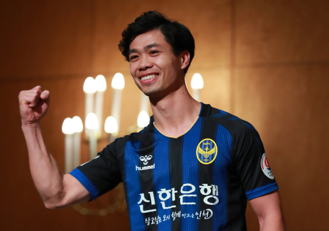 Incheon United FC's Vietnamese forward Nguyen Cong Phuong during a K League 1 media event in Seoul on Feb. 26, 2019. (Yonhap)