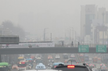 Gov't to Step Up Countermeasures Against Fine Dust Pollution