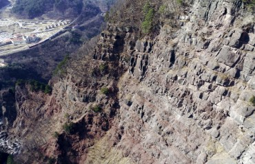 Samcheok Announces Construction of Glass Suspension Bridge for Thrill Seekers