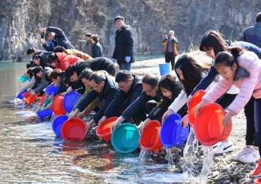 Ocean Ministry Releases 10 mln Salmon Fry to Help Fisheries Industry