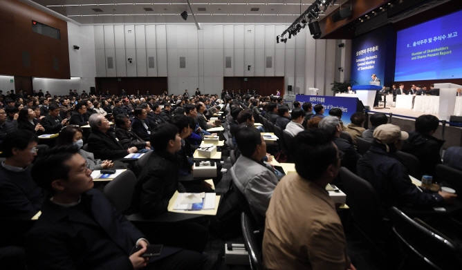 Samsung Electronics' shareholders meet in southern Seoul on March 20, 2019. (Yonhap)